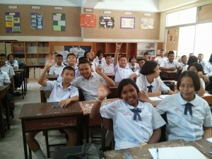 One of my secondary classes.